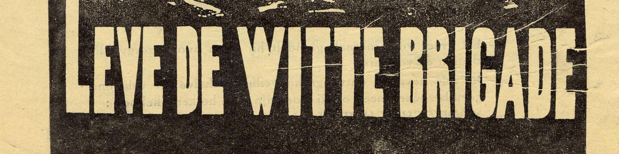 Fonds de la Witte Brigade